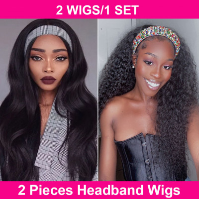 Buy One Get Two Headband Wigs in Straight Body Wave Water Wave Curly Optional Two Half Wigs